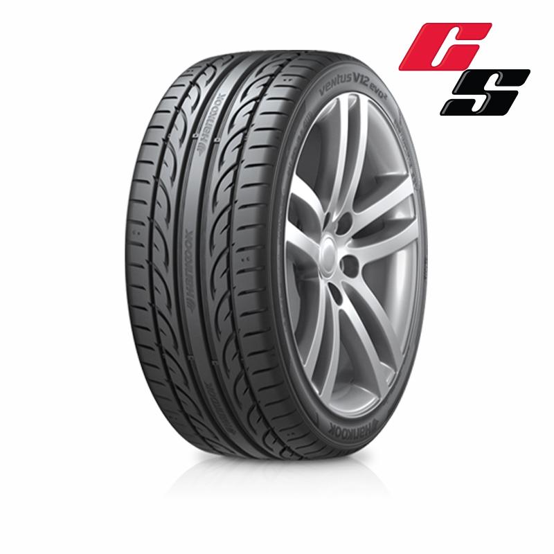 Hankook Ventus-V12-evo2-K120 tire rack, tires, tire repair, tire rack canada, tires calgary, tire shops calgary, flat tire repair cost, cheap tires calgary, tire change calgary Featured Product Image
